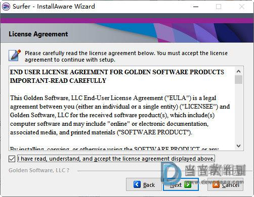 Golden Software Surfer汉化破解版